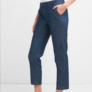 NWT Gap Slim Cropped 6 Pants Navy Black Pants
